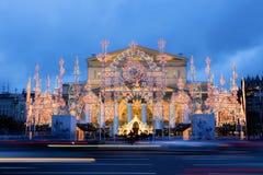 moscú Decoración de la Navidad del parque cerca del teatro de Bolshoi Fotos de archivo