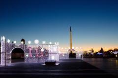 moscú Decoración de la Navidad en parque de la victoria Foto de archivo libre de regalías