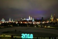 moscú el caminar al invierno de Moscú Foto de archivo
