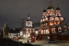 moscú el caminar al invierno de Moscú Foto de archivo libre de regalías