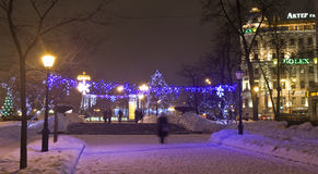 Moscú en la Navidad Foto de archivo libre de regalías