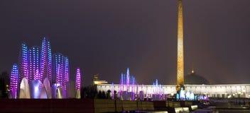 Moscú, fuentes eléctricas Fotos de archivo