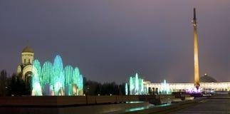 Moscú, fuentes eléctricas Imagen de archivo