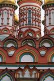 Moscú. Iglesia. Detalles Imagen de archivo libre de regalías