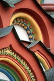 Moscú. Iglesia. Detalles Fotos de archivo libres de regalías