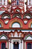 Moscú. Iglesia. Detalles Imágenes de archivo libres de regalías