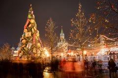 Moscú justa Imagen de archivo libre de regalías