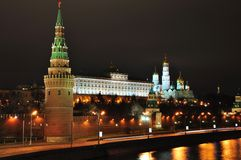 Moscú Kremlin. fotografía de archivo