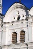 Moscú Kremlin Sitio del patrimonio mundial de la UNESCO Fotos de archivo