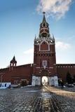 Moscú Kremlin Sitio del patrimonio mundial de la UNESCO Foto de archivo libre de regalías