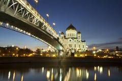 Moscú. La catedral de Cristo el salvador. Imagen de archivo