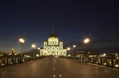 Moscú. La catedral de Cristo el salvador. Fotos de archivo libres de regalías