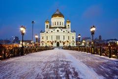 moscú La catedral de Cristo el salvador Fotos de archivo libres de regalías