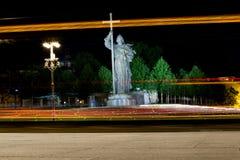 Moscú la ciudad de la noche Fotografía de archivo libre de regalías