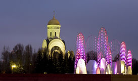 Moscú, la Navidad Imagenes de archivo