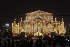 moscú La Noche Vieja del teatro de Bolshoi Imagenes de archivo