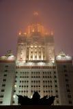 Moscú. MSU Fotos de archivo libres de regalías