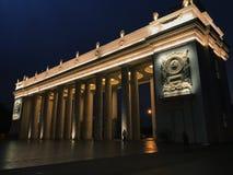 Moscú nunca duerme imagen de archivo libre de regalías