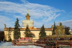 moscú Pabellón Ucrania en el centro de exposición Fotografía de archivo
