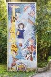 Moscú, parque de Sokolniki, el mosaico famoso de la historieta de Unión Soviética enojado en el tiempo de URSS Imagen de archivo
