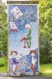Moscú, parque de Sokolniki, el mosaico famoso de la historieta de Unión Soviética hecho en el tiempo de URSS Imagen de archivo libre de regalías