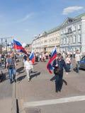 Moscú - regimiento del Immortal de la acción Imagen de archivo