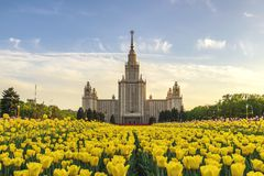 MOSCÚ RUSIA Imagen de archivo