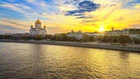 Moscú, Rusia Fotografía de archivo