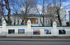 Moscú, Rusia, abril, 15, 2017 Representación de la República de Daguestán debajo del presidente de la Federación Rusa Moscú, Fotografía de archivo libre de regalías