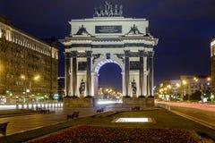 MOSCÚ, RUSIA, arco triunfal fotografía de archivo libre de regalías