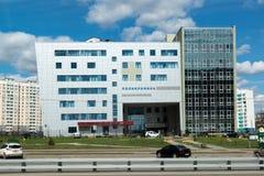Moscú, Rusia 24 de abril 2016 Policlínico número 201 en Zelenograd Fotografía de archivo libre de regalías