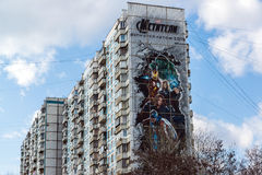 MOSCÚ, RUSIA - 4 de abril 2016 Vengadores de la publicidad de los tebeos de la maravilla en fachada del edificio residencial Fotografía de archivo libre de regalías