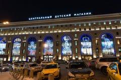 MOSCÚ, RUSIA - 10 de enero 2016 La tienda de los niños centrales en Lubyanka en noche Imágenes de archivo libres de regalías
