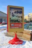 Moscú, Rusia - 14 de febrero de 2018: Cartel de la publicidad dedicado al equipo de fútbol nacional de Uruguay la víspera de la F Imagen de archivo libre de regalías