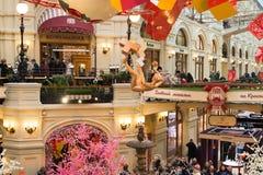 Moscú, Rusia - 11 de febrero de 2018 Interior de la goma de la tienda con las decoraciones del ` s del Año Nuevo Fotografía de archivo libre de regalías