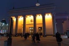 Moscú, Rusia - 21 de febrero 2016 Sobre la estación de metro de tierra Komsomolskaya Foto de archivo libre de regalías