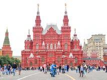 Moscú, Rusia - 24 de julio de 2018: Museo histórico del viaje turístico, Plaza Roja, Moscú, Rusia fotos de archivo libres de regalías