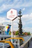 MOSCÚ, RUSIA - 14 DE JUNIO DE 2016: una oficina de la placa de información del banco de la alfa en el Bryusov Fotografía de archivo libre de regalías