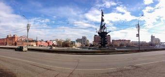 MOSCÚ, RUSIA - 24 DE MARZO DE 2015: Vista panorámica del terraplén MES Fotografía de archivo libre de regalías