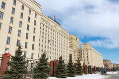 Moscú, Rusia - 25 de marzo de 2018: Edificio del Ministerio de Defensa de la Federación Rusa en Moscú Imágenes de archivo libres de regalías