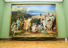 MOSCÚ, RUSIA 1 DE MARZO: El estado Tretyakov Art Gallery en Mosco Fotografía de archivo