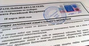 Moscú, Rusia - 18 de marzo de 2018: Las votaciones para la elección del presidente Foto de archivo libre de regalías