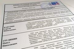 Moscú, Rusia - 18 de marzo de 2018: Las votaciones para la elección del presidente Imagen de archivo
