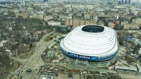 MOSCÚ, RUSIA - 23 DE MARZO DE 2019 Vista aérea de la arena de VTB, estadio anterior del dínamo fotos de archivo