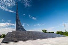 MOSCÚ, RUSIA - 20 DE MAYO DE 2009: Monumento a los conquistadores de Spase Imágenes de archivo libres de regalías