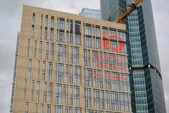 moscú RUSIA - 23 DE MAYO 2015 El centro de negocios del International de Moscú MIBC es uno de los proyectos de construcción más g Fotografía de archivo