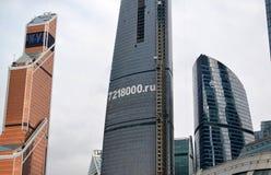 moscú RUSIA - 23 DE MAYO 2015 El centro de negocios del International de Moscú MIBC es uno de los proyectos de construcción más g Fotografía de archivo libre de regalías