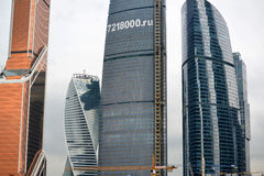 moscú RUSIA - 23 DE MAYO 2015 El centro de negocios del International de Moscú MIBC es uno de los proyectos de construcción más g Imagen de archivo libre de regalías
