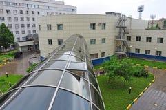 Moscú, Rusia - 28 de mayo 2015 Hospital clínico número 24 de la ciudad Imagen de archivo libre de regalías