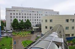 Moscú, Rusia - 28 de mayo 2015 Hospital clínico número 24 de la ciudad Fotografía de archivo libre de regalías